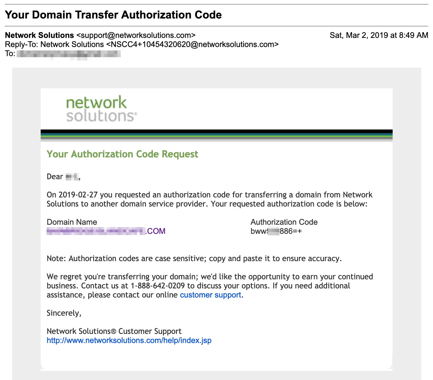 Network Solutions Authorization Email